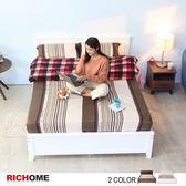 【RICHOME】BE245《北歐浪漫5呎雙人床-2色》床架   單人  排骨床