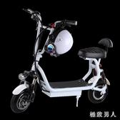 迷你電瓶車 折疊電動滑板車便攜小型電動車代步車鋰電池自行車 LJ8124【極致男人】