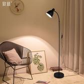 落地燈 落地燈 無極調光LED直播網紅舒適燈客廳 北歐簡約落地燈ins風北歐 220VJD 新品來襲