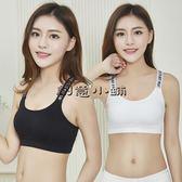 618好康又一發  無鋼圈文胸少女發育期胸罩抹胸美背心
