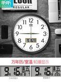 鐘錶掛鐘客廳圓形創意時鐘掛錶 全館免運
