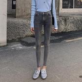 煙灰色牛仔褲女春季新款韓版顯瘦高腰淺色緊身九分小腳褲