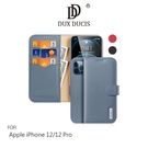 【愛瘋潮】DUX DUCIS Apple iPhone 12/12 Pro 6.1吋 Hivo 真皮保護套 手機殼 可插卡 可站立 真皮皮套