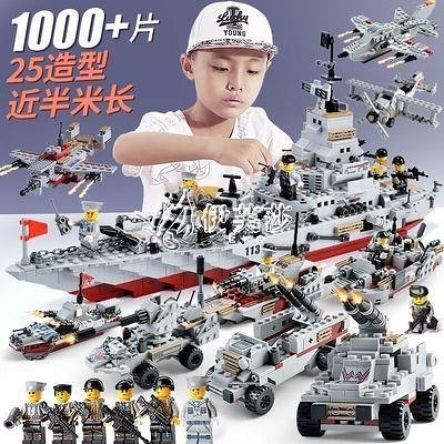 快速出貨兼容樂高積木男孩城市拼裝軍事航母拼圖樂高兒童益智