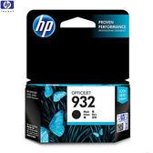HP NO.932/CN057AA  原廠黑色墨水匣