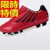 足球鞋-專業造型運動男釘鞋61j15[時尚巴黎]