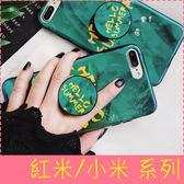 【萌萌噠】Xiaomi 小米8 A2 mix2s 紅米6 5 plus 網紅同款 祖母綠大理石氣囊支架 全包防摔手機殼