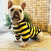 狗狗衣服春裝薄款潮牌斗牛巴哥泰迪中小型犬透氣可愛公主夏季衛衣·享家生活館