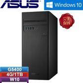 ASUS華碩 H-S340MC-0G5400017T 桌上型電腦