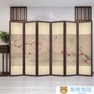 新中式實木屏風隔斷摺屏玄關客廳定制隔斷摺疊簡約現代裝飾遮擋摺 熊熊物語