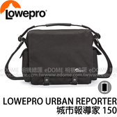 LOWEPRO 羅普 Urban Reporter 150 城市報導家 150 (24期0利率 免運 立福公司貨) 相機包 電腦包 (可放iPad)