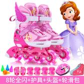 直排輪滑鞋 兒童全套裝滑冰輪滑鞋旱冰直排輪可調小孩男女初學者【迅速出貨】