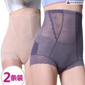 2條裝 薄款束腰收腹內褲女產后高腰塑形提臀塑身褲 果果生活館