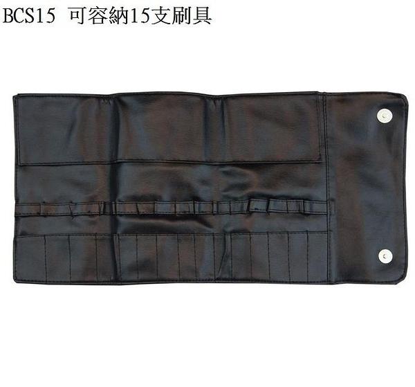 【愛來客】美國 MORPHE BCS15 - 15 SLOT PRO LEATHERINE CASE 刷包 化妆刷刷包 彩妆刷包 空刷包 (不含化妆刷)