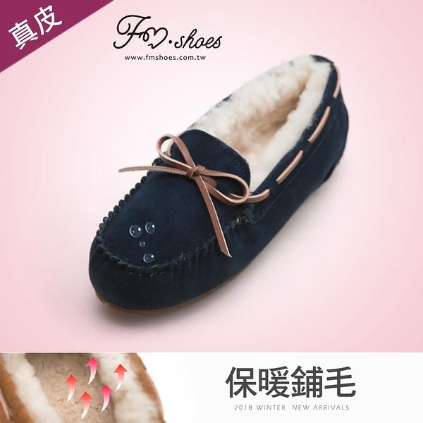 包鞋.+5度C暖防潑水真皮包鞋(深藍)-FM時尚美鞋-Collection.Present