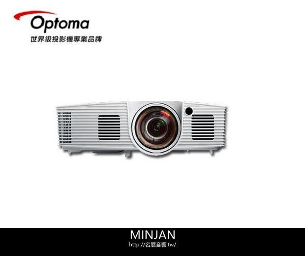 ◆奧圖碼 Optoma 投影機 RS330ST XGA短焦商務投影機 公司貨【贈高級線材】