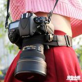 單反相機固定腰帶微單電登山騎行腰包帶便攜數碼攝影配件器材穩定【店慶8折】