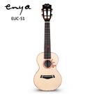 Enya EUC-S1嚴選23吋全單烏克...