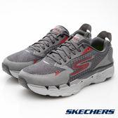 SKECHERS (男) 跑步系列 GORUN ULTRA R 2 - 55050CCRD