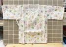 【震撼精品百貨】凱蒂貓_Hello Kitty~三麗鷗 KITTY 台灣製紗布肚衣-滿版#07486