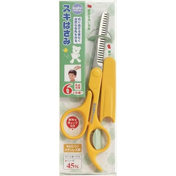 【日本製】【GREEN BELL】日本製 嬰幼兒用削髮剪刀 BA-110 SD-22041 -