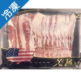 美國冷凍牛雪花火鍋片600G/盒(A)【愛買冷凍】