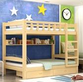 兒童床 實木學生上下鋪松木床高低母子床雙層成人床可定制廠家直銷   汪喵百貨