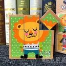 幼兒童六面畫拼圖 寶寶動物汽車水果3d立體積木質男女孩玩具3-6歲 小時光生活館