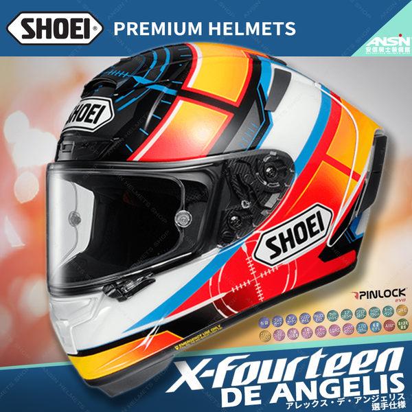 [中壢安信]日本SHOEI X-Fourteen X14 選手彩繪 DE ANGELIS TC-1 紅白 全罩 安全帽