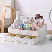 旋轉創意化妝品收納盒桌面家用護膚品收納架梳妝臺架置物架化妝盒