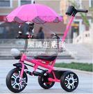 兒童三輪腳踏車小孩帶音樂自行車【紅色】LG-286875