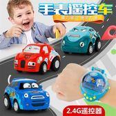 雙十一返場促銷手錶遙控車兒童迷你錶帶感應玩具小汽車抖音手錶同款社會人電動車