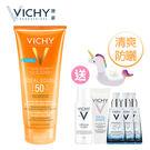 ■ SPF50高效防曬力■直接塗於肌膚 不油不黏