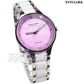 TIVOLINA 時刻亮鑽 玩色 鑽錶 陶瓷錶 防水 藍寶石水晶鏡面 日期顯示窗 女錶 紫色 MAW3756LP