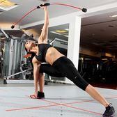 飛力士健身棒飛力仕flexi-bar運動彈力振顫棒瑜伽振動桿菲力仕棒