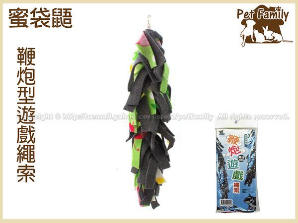 寵物家族*-PAGE蜜袋鼯專用鞭炮型遊戲繩索Q-3322-顏色隨機出貨