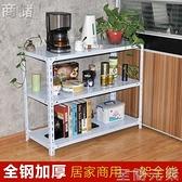 三層貨架置物架家用廚房儲物 小貨架 矮鐵架子多層簡易組裝小架子