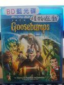 挖寶二手片-Q00-724-正版BD【怪物遊戲 3D+2D】-藍光電影