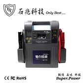 【石兆科技Smart.Power】MP737V2 汽車救車電霸(救車/哇電/行車救援/行動電源)