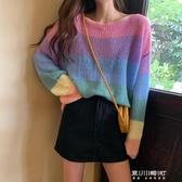 毛衣-彩虹條紋毛衣女新款韓版寬鬆外穿秋季套頭針織衫薄款長袖 東川崎町
