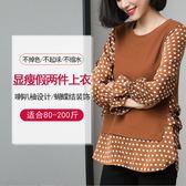 【新年鉅惠】大碼女裝胖妹妹胖mm2018春裝新款仙女寬松T恤顯瘦遮肚上衣200斤女