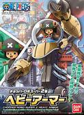 組裝模型 海賊王 喬巴機器人超級2號 重型機甲 TOYeGO 玩具e哥