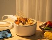 電煮鍋宿舍寢室學生炒菜一體鍋多功能家用煮面小型電熱火鍋春季新品