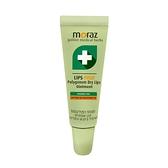 MORAZ 茉娜姿 修護唇膏10ML(升級版)
