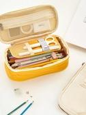 女生小清新可愛鉛筆盒小學生男女文具盒