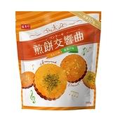 盛香珍煎餅交響曲(花生+綠藻)390G【愛買】