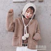 韓國chic實用針織混色毛線護耳耳罩冬季可愛防風包頭帽保暖小圍脖    原本良品