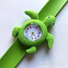 新款烏龜卡通拍拍錶 兒童節送禮海洋動物啪啪圈海龜電子手錶