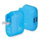 B17 雙孔USB 2A 充電器 (藍)
