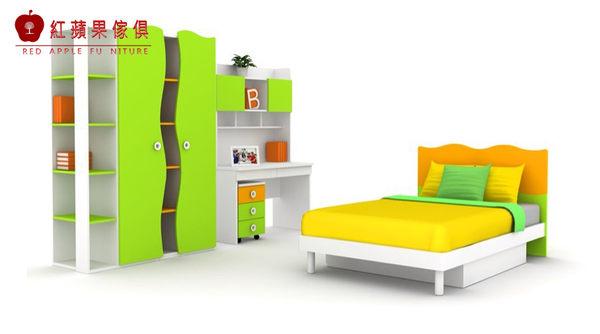 [紅蘋果傢俱] w31 兒童家具 單人 雙人 床架 床台 兒童書桌衣櫃 韓式 兒童床台 (免組裝費) 現貨